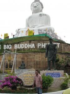 Большой Будда. Очень большой.